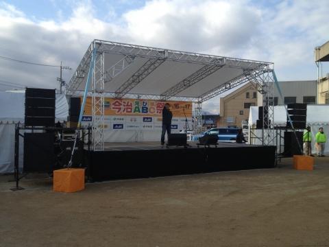 今治ABC祭り2013